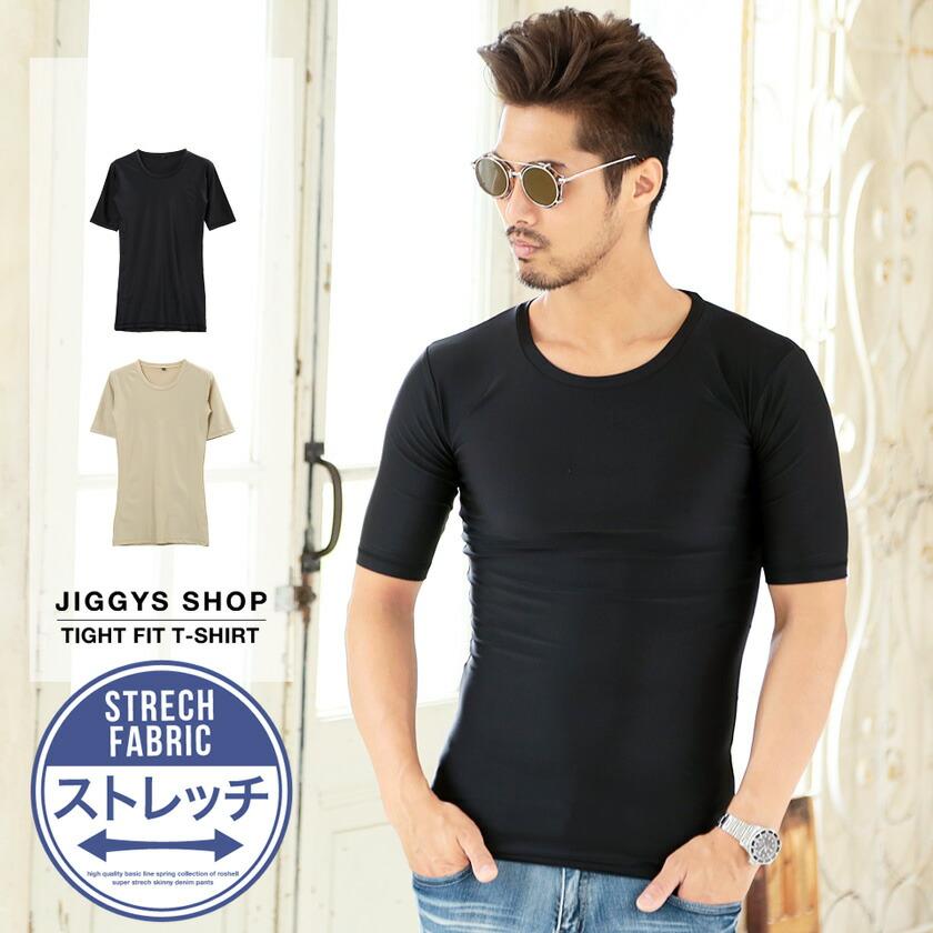 ぴったりフィットTシャツ