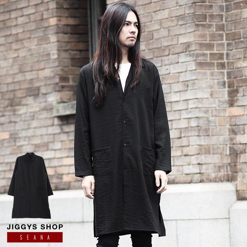 SEANA(シーナ)ロングシャツ