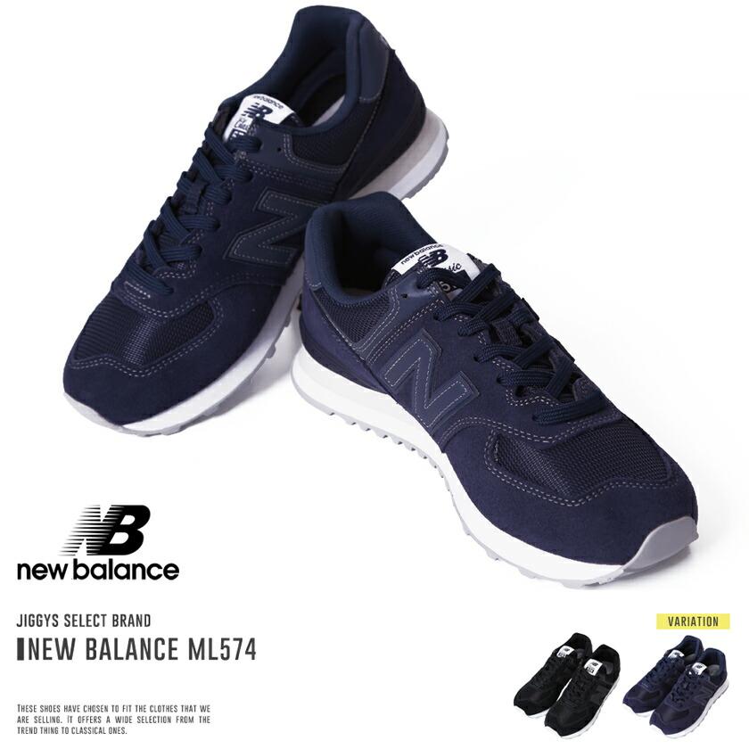 new balance ML574 2018AW