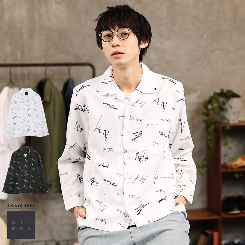 NIIRUS(ニールス)グランジオープンカラーシャツ