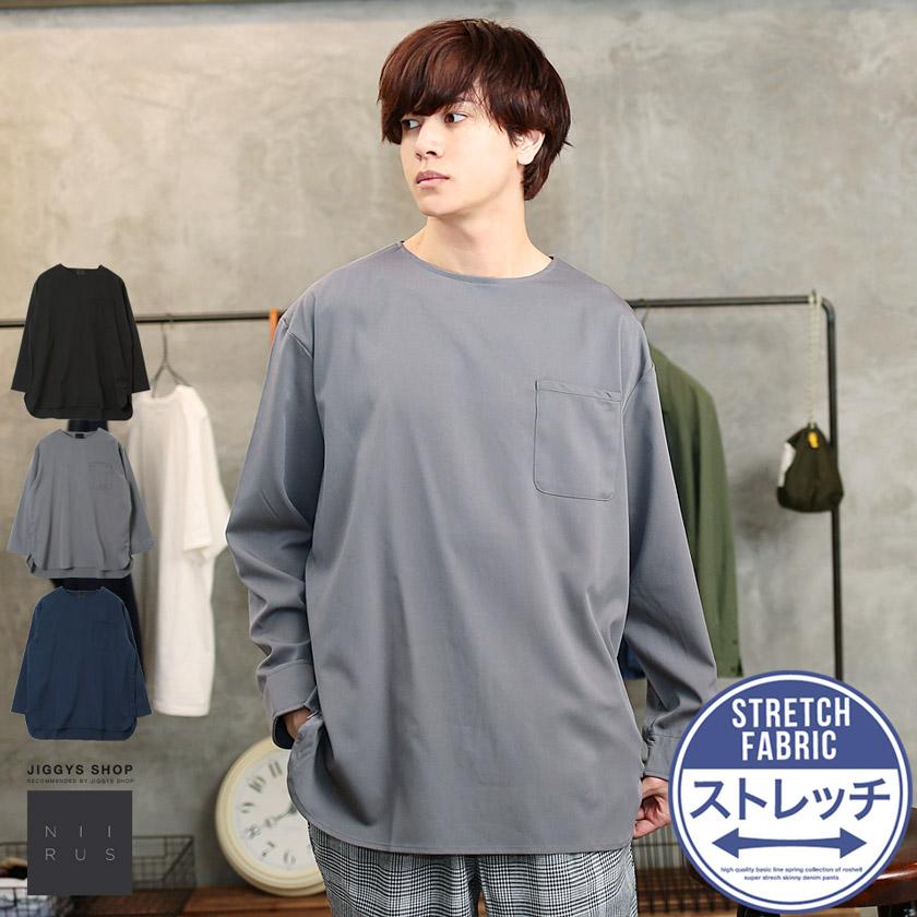 NIIRUS(ニールス)TRストレッチC/Nシャツ