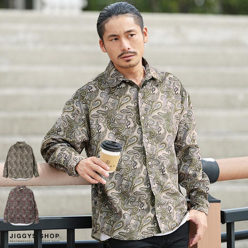 ペイズリー柄長袖シャツ