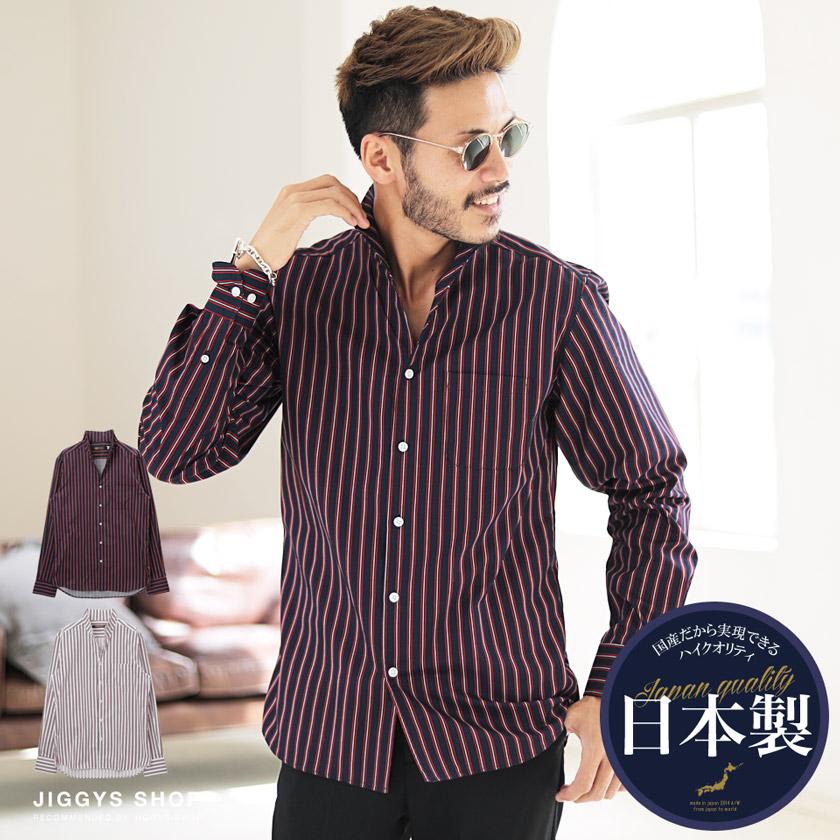 日本製マルチストライプイタリアンカラーシャツ