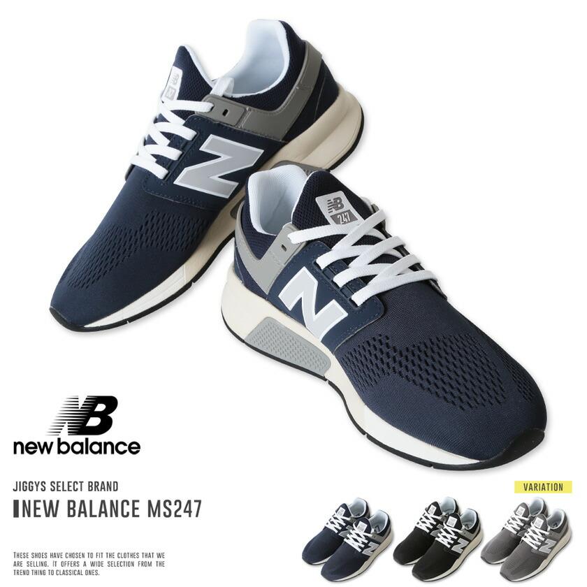 new balance MS247 2018AW