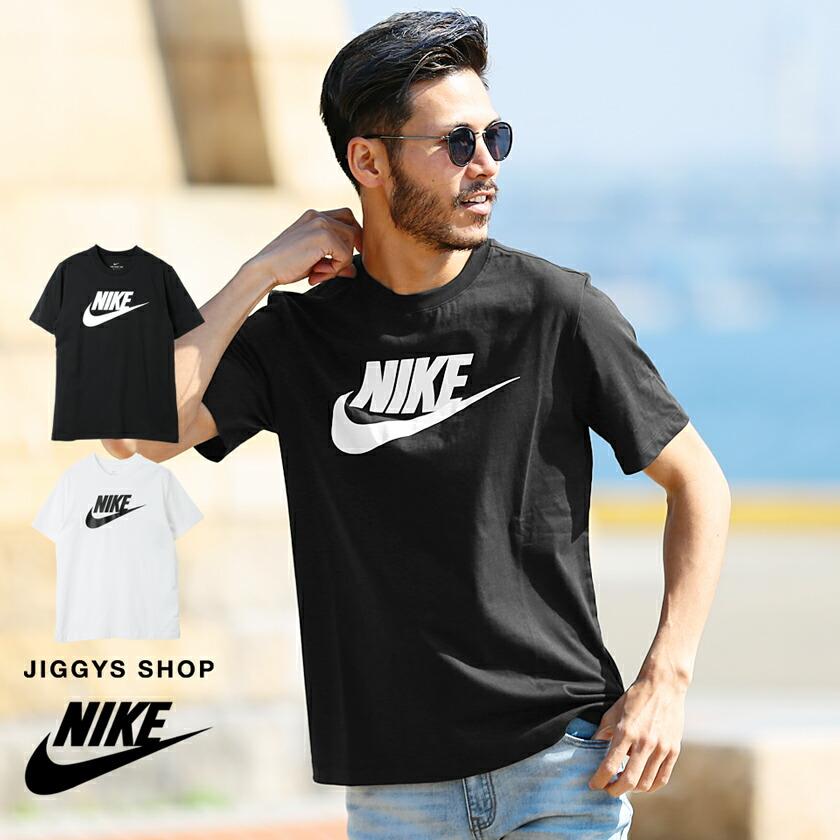 NIKE フューチュラアイコンS/S Tシャツ ar5005