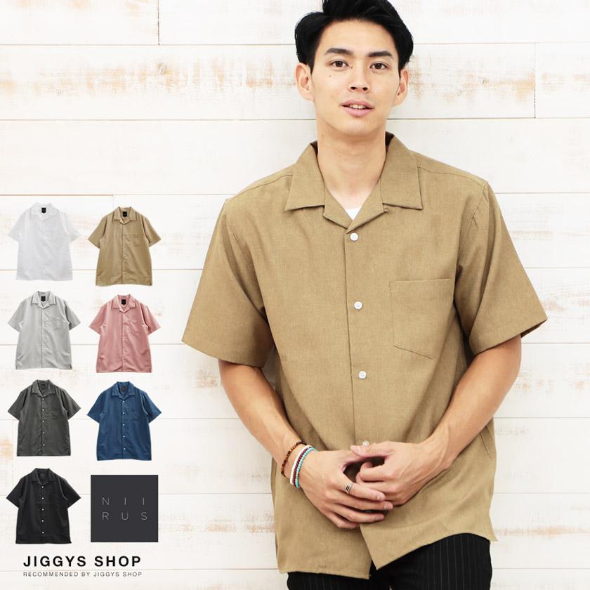 NIIRUS(ニールス)Pトロオープンカラー半袖シャツ