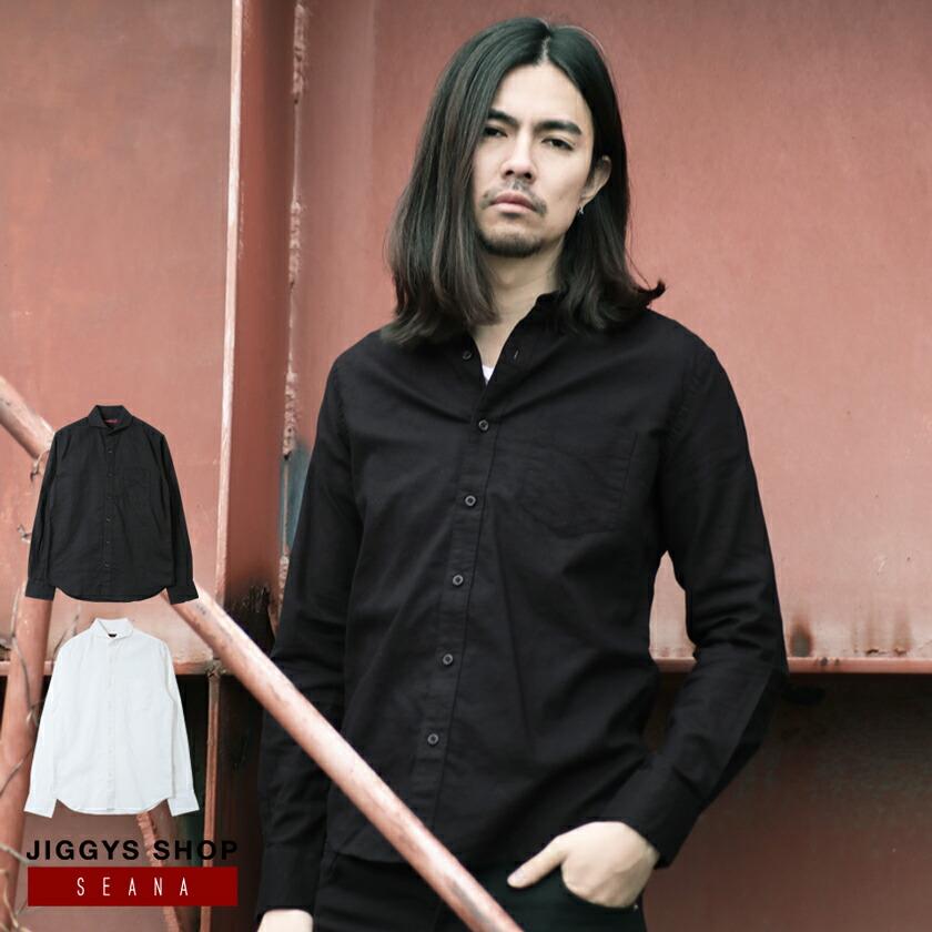 SEANA(シーナ)綿麻ホリゾンタルカラーシャツ