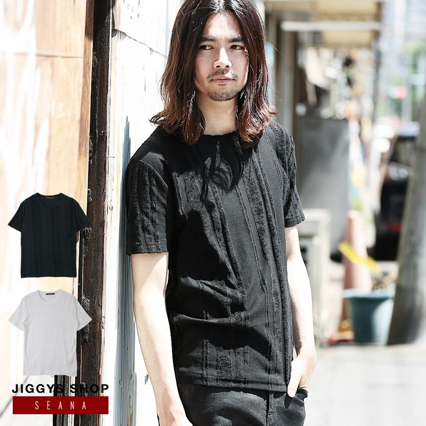 SEANA(シーナ)ストライプジャガードパイルTシャツ