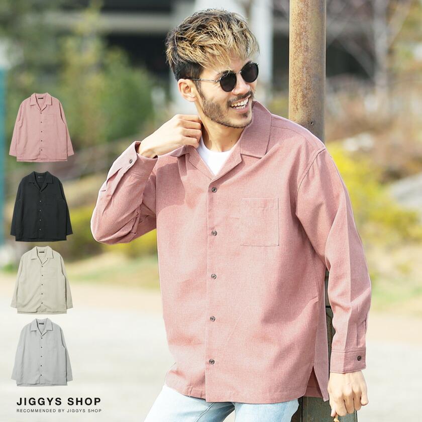 オープンカラーワイドシャツ