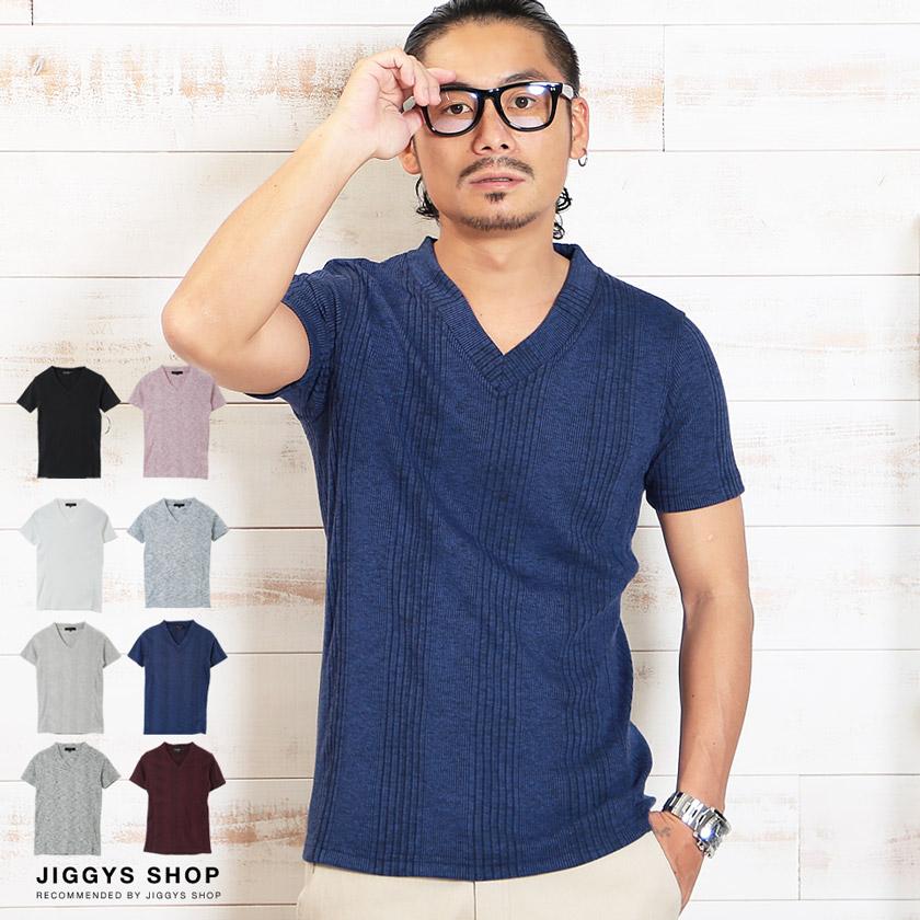 Vネックテレコ半袖Tシャツ