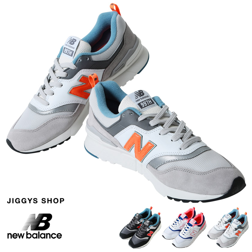 new balance CM997H COLOR