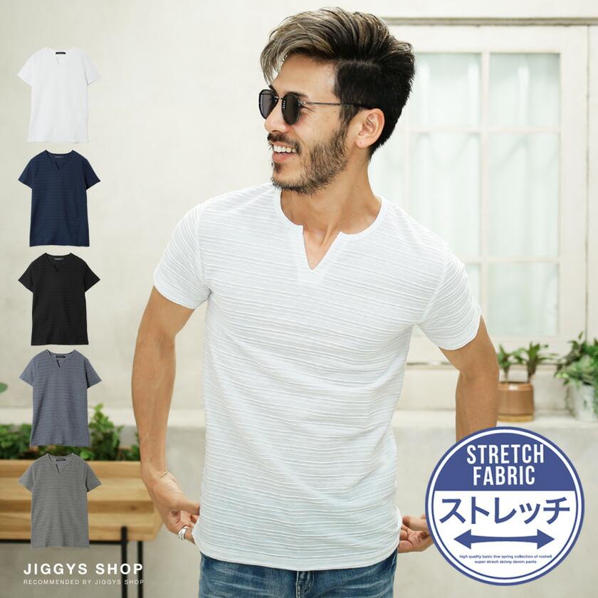 タックジャガードキーネックTシャツ