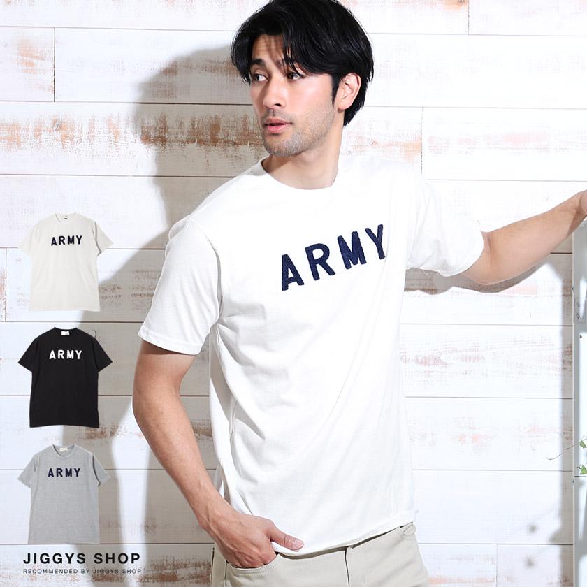 「ARMY」サガラ刺繍Tシャツ