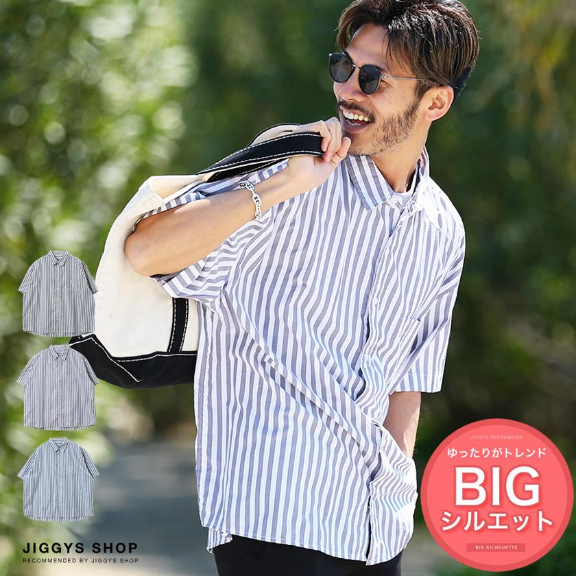 ビッグシルエットストライプ半袖シャツ