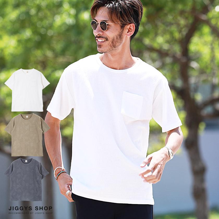 ループジャガードTシャツ