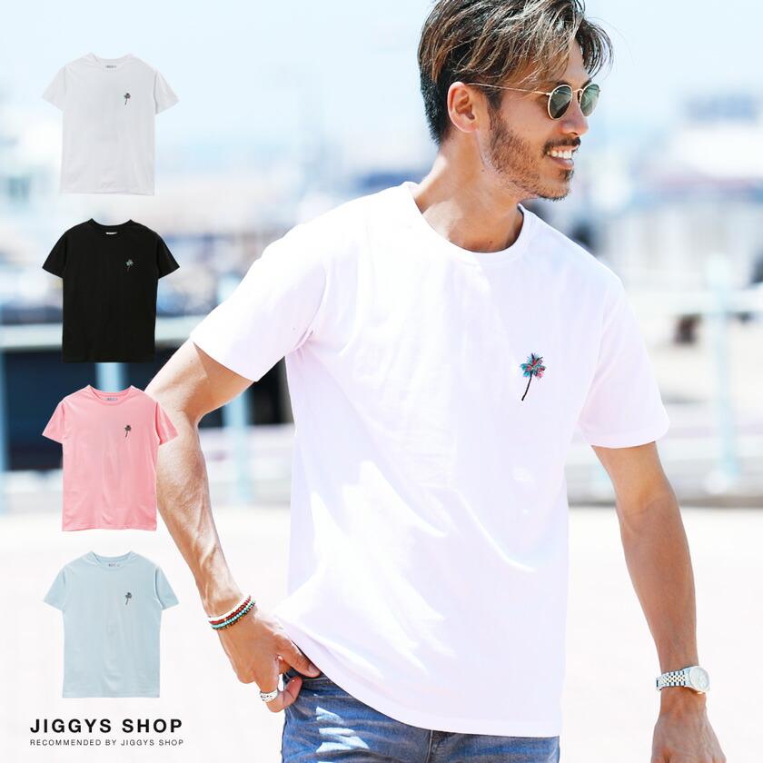 ヤシ刺繍Tシャツ