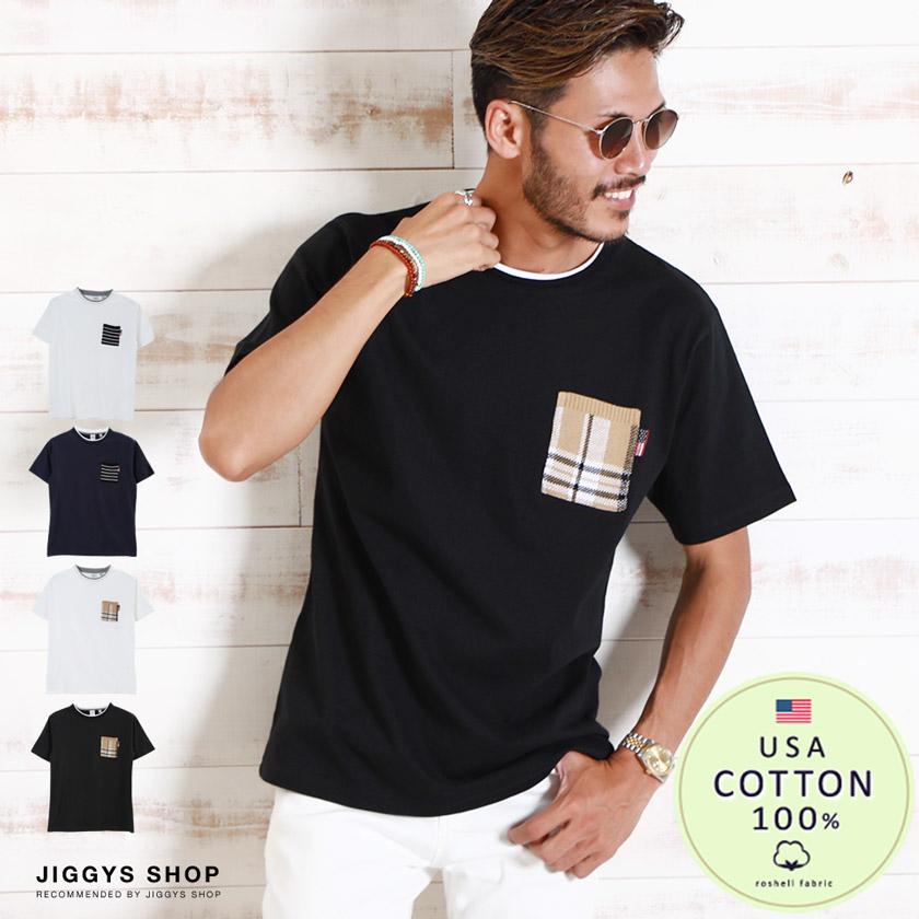 USAコットンニットポケットTシャツ