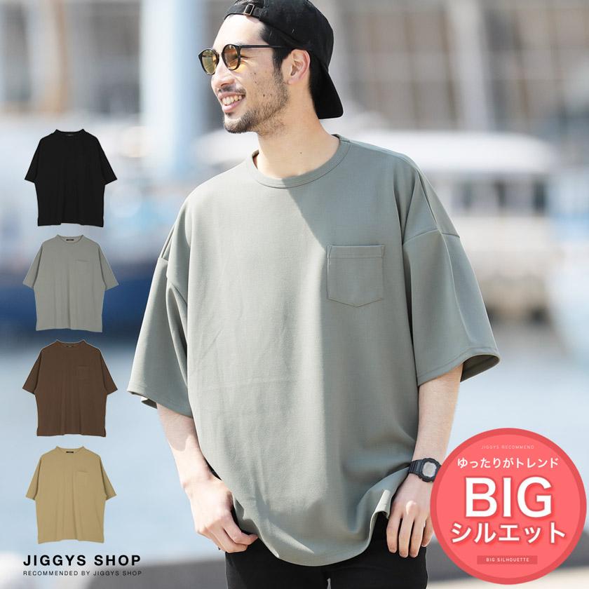 梨地ビッグTシャツ