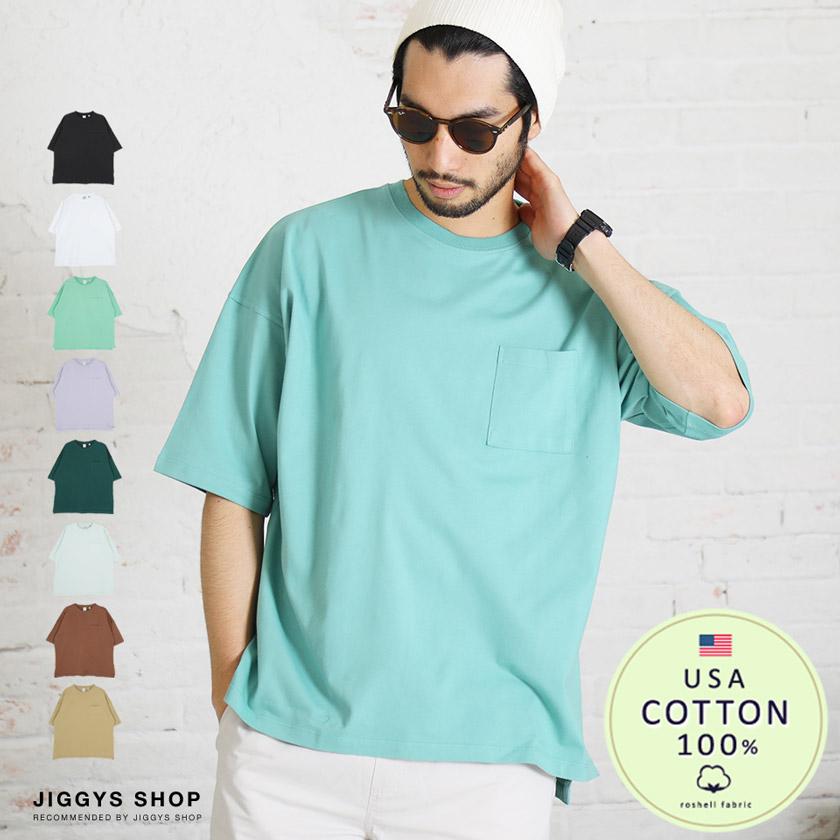 USAコットンビッグTシャツ