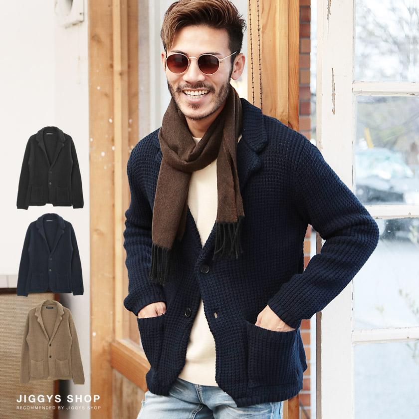 綿ニットテーラードジャケット