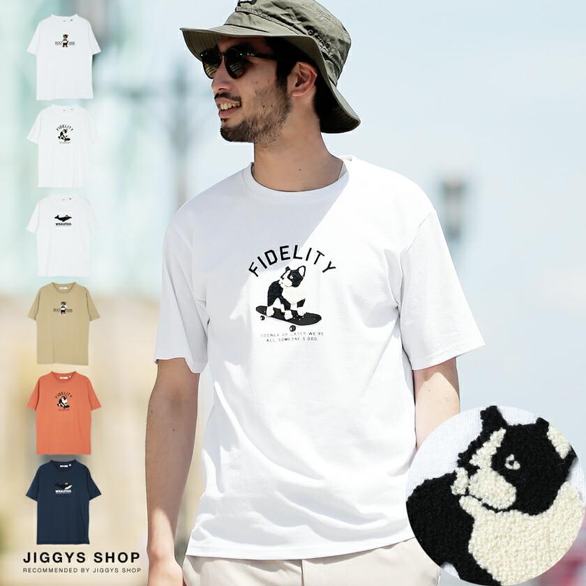 アニマルサガラ刺繍Tシャツ