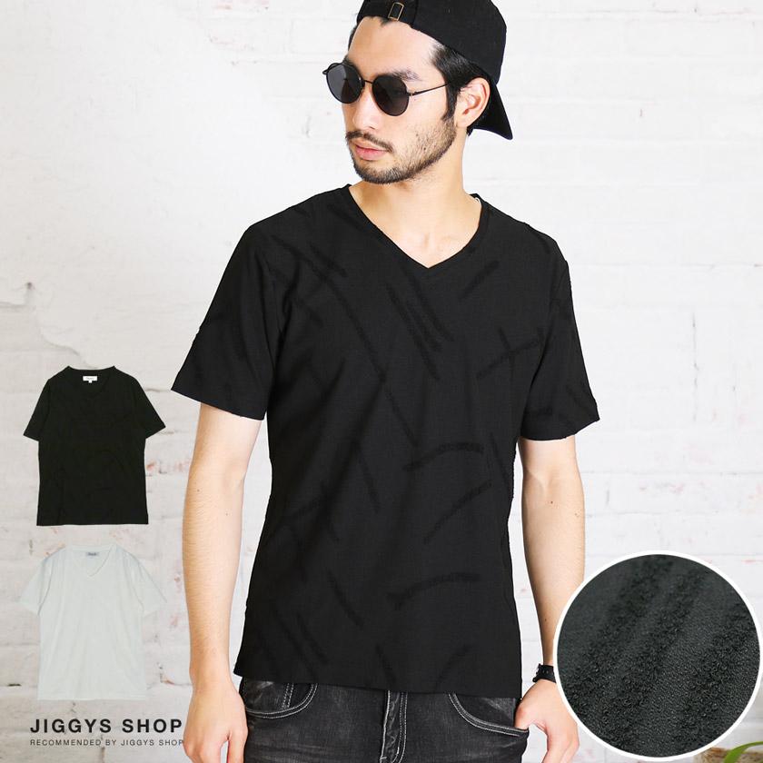 スプラッシュジャガードTシャツ