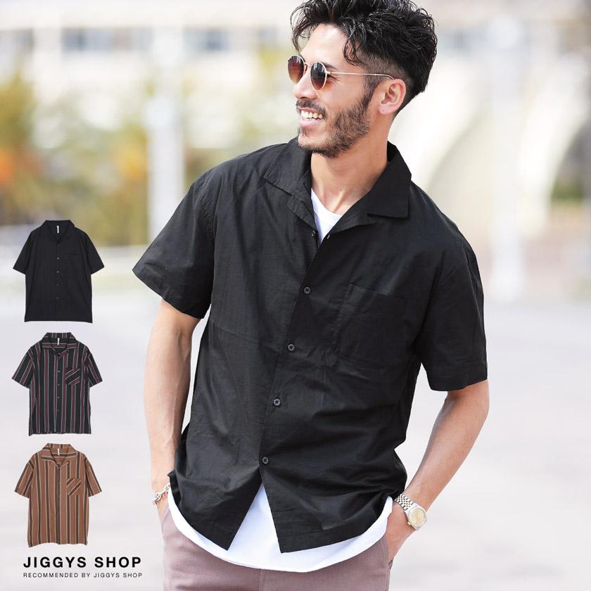 ローン半袖開襟シャツ