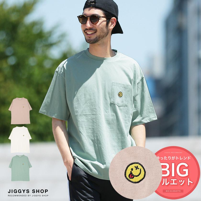 ポケット刺繍ビッグTシャツ