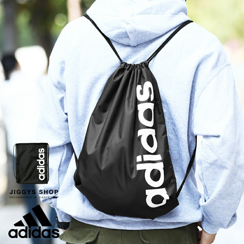 adidas(アディダス) リニアロゴジムバッグ FSW96