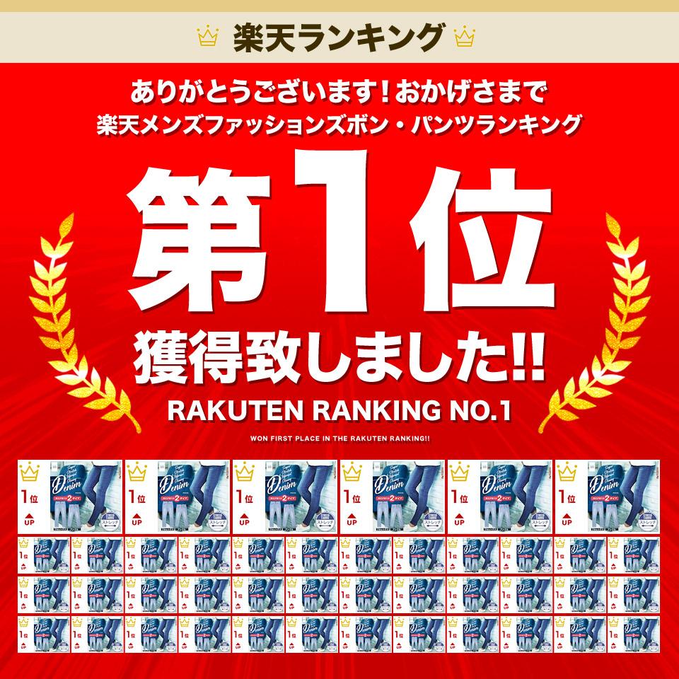 r-1-800_rank.jpg