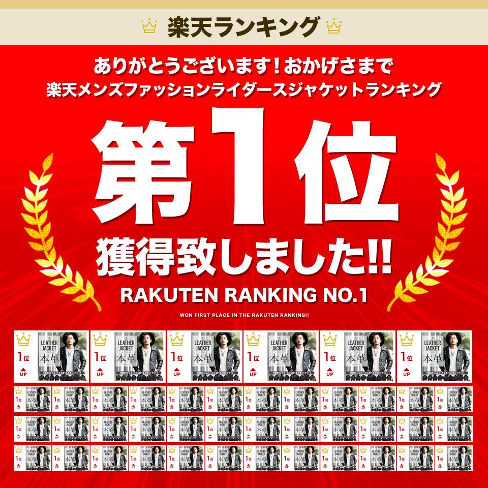r-2-860_rank.jpg