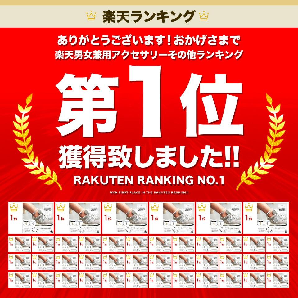 rank_100037f.jpg