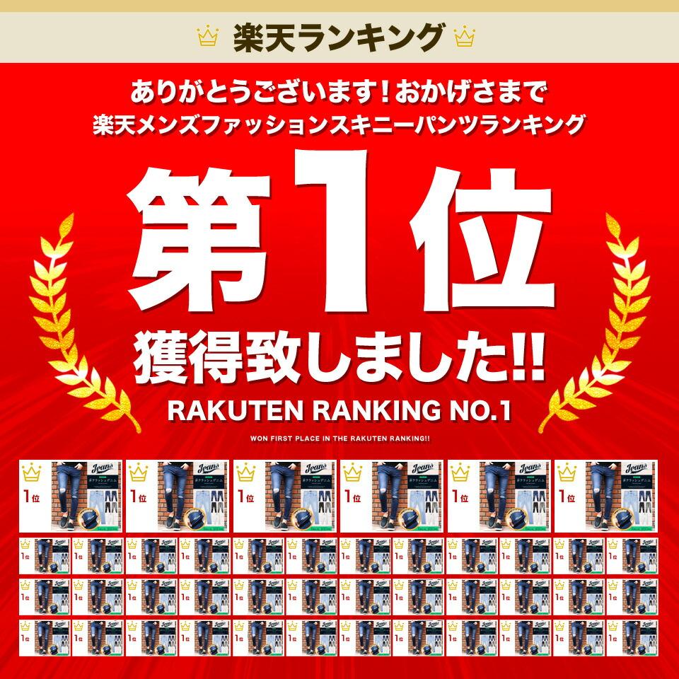 rank_200025.jpg