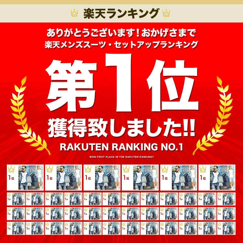 rank_denim-set4f.jpg