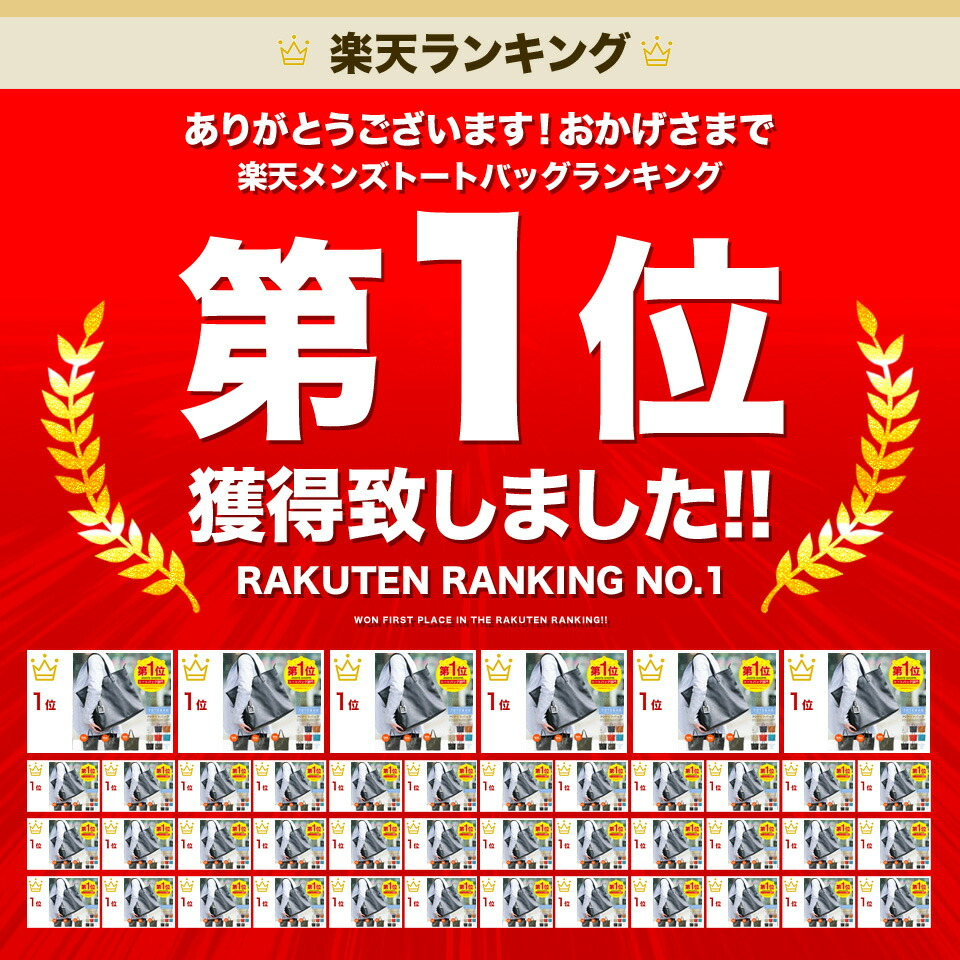 rank_fa162f.jpg