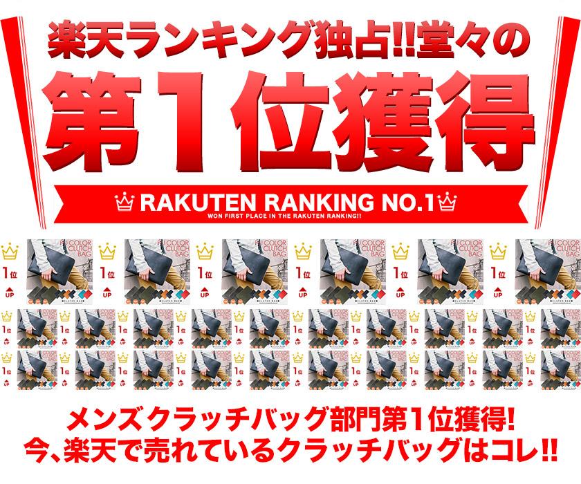 rank_fa163sss.jpg