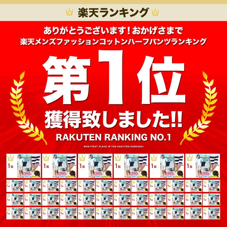 rank_r-1-102f.jpg