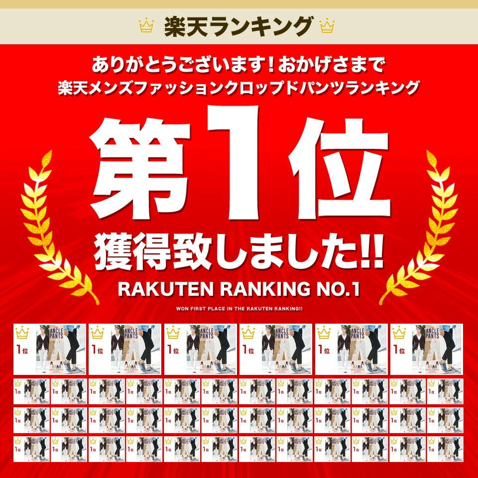 rank_r-1-175fl.jpg