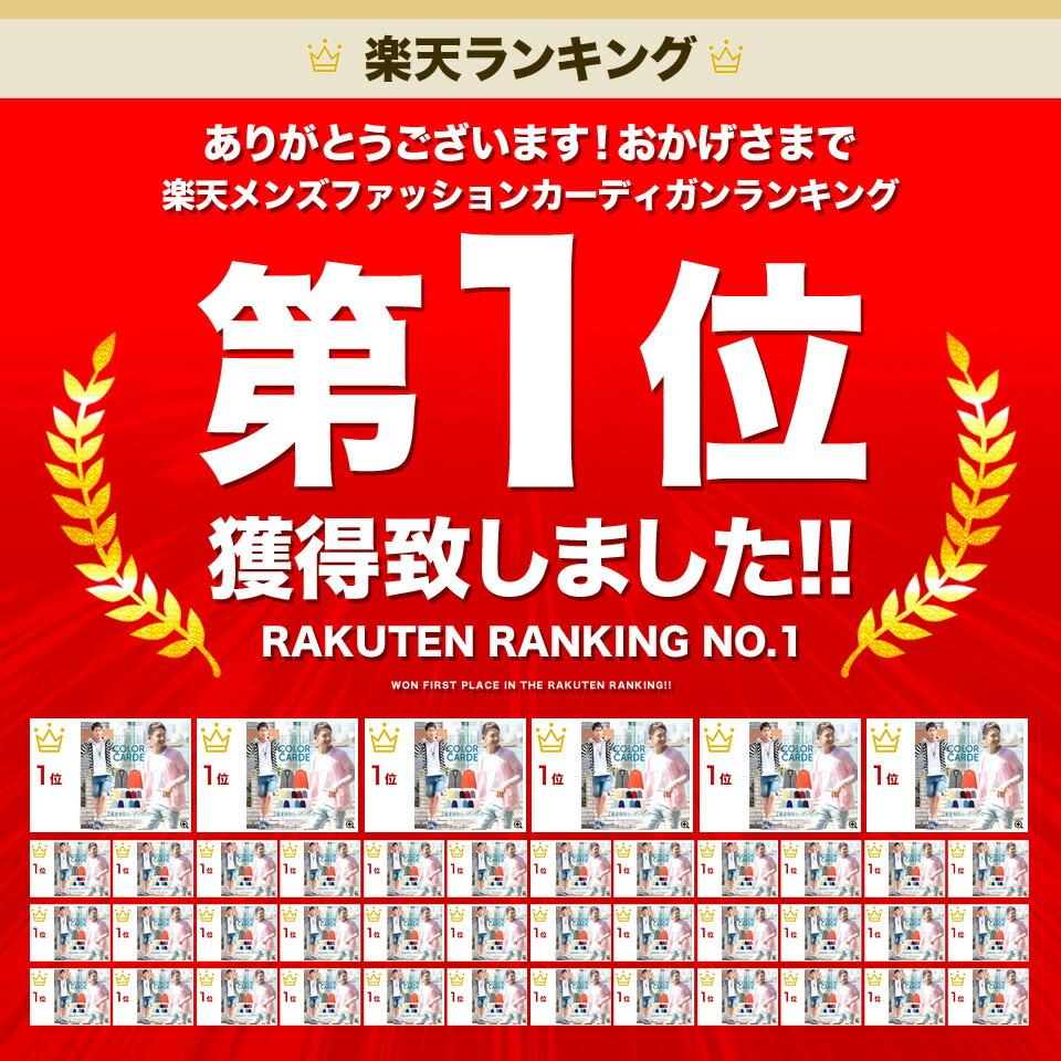 rank_r-2-1234fl.jpg