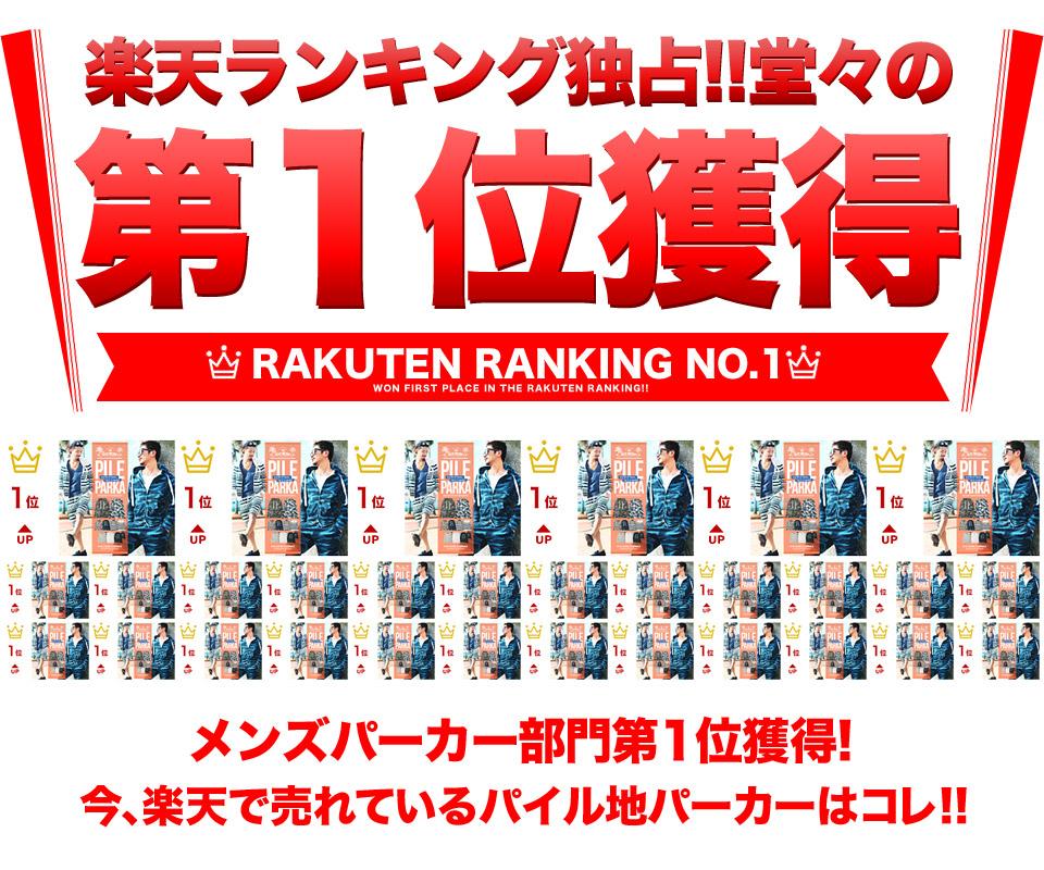 rank_r-2-1331.jpg