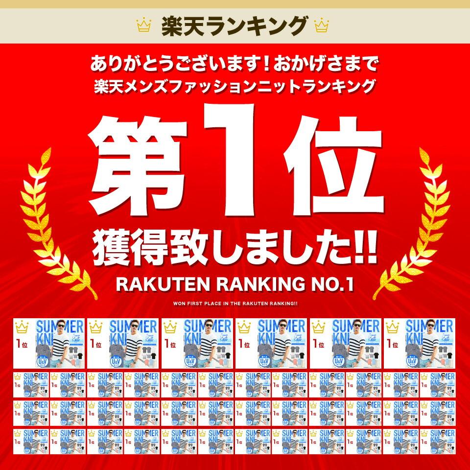 rank_r-2-1441fl.jpg