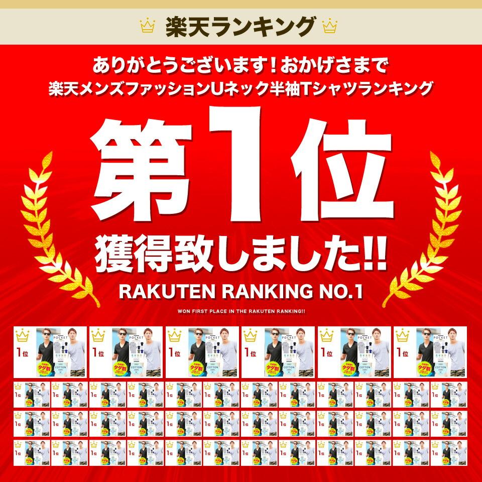 rank_r-2-1657.jpg
