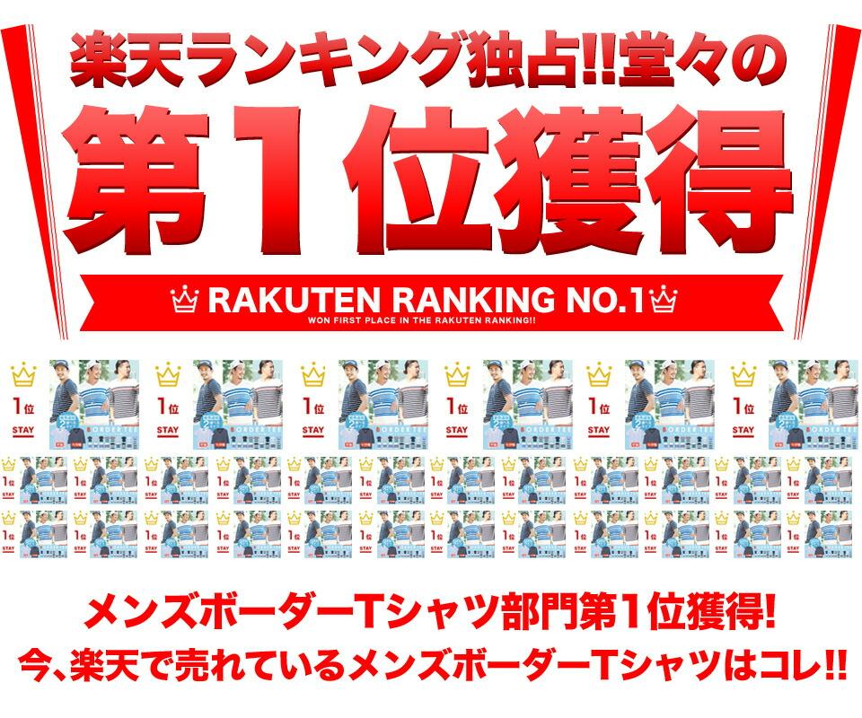 rank_r-2-600flav.jpg