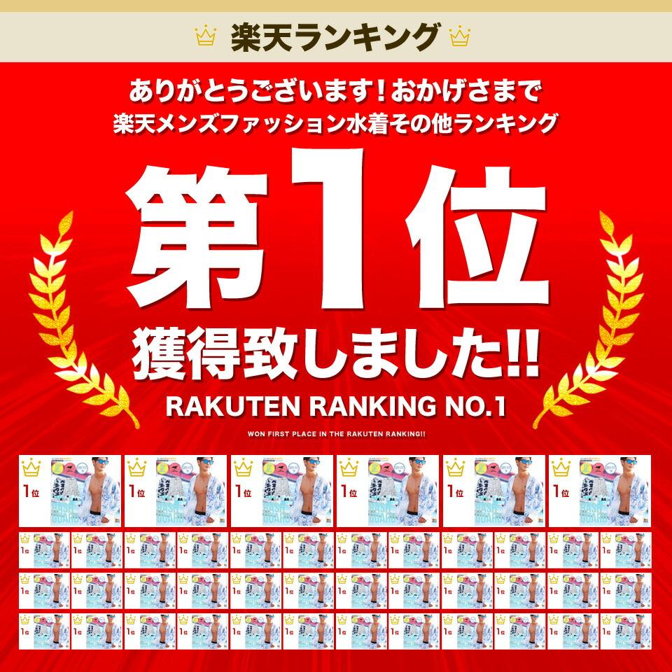 rank_r-2-864f.jpg