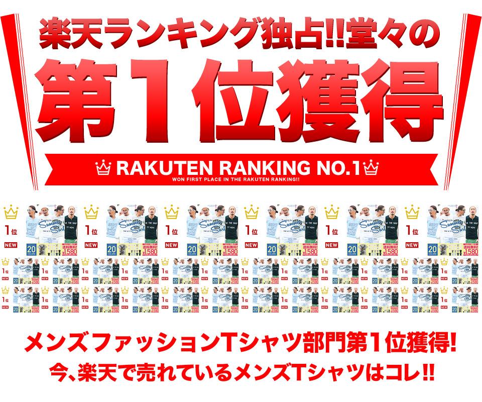 rank_r-2-865.jpg