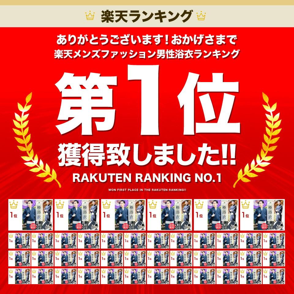 rank_r-3-005f.jpg
