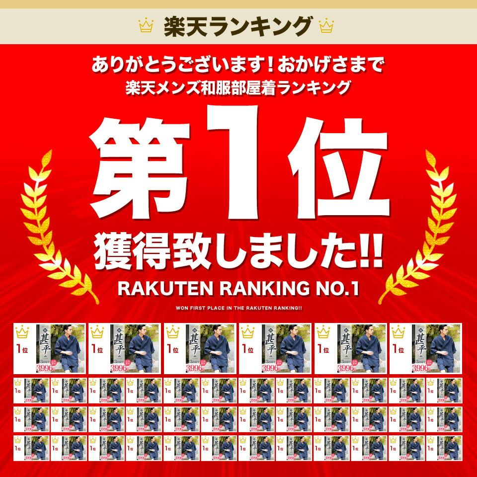 rank_r-3-007f.jpg