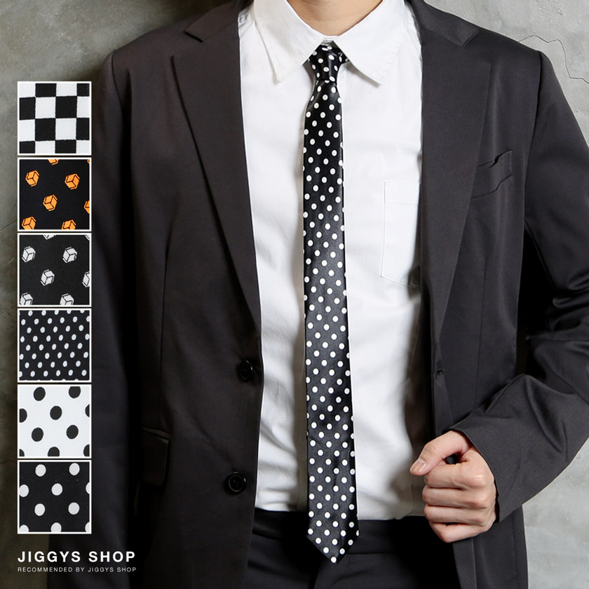 マルチ柄ネクタイ