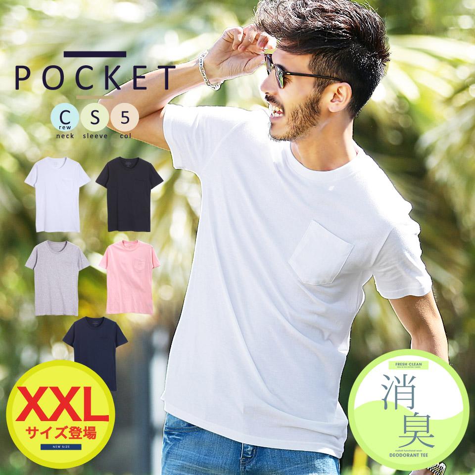 クルーネックポケット付き消臭機能半袖Tシャツ