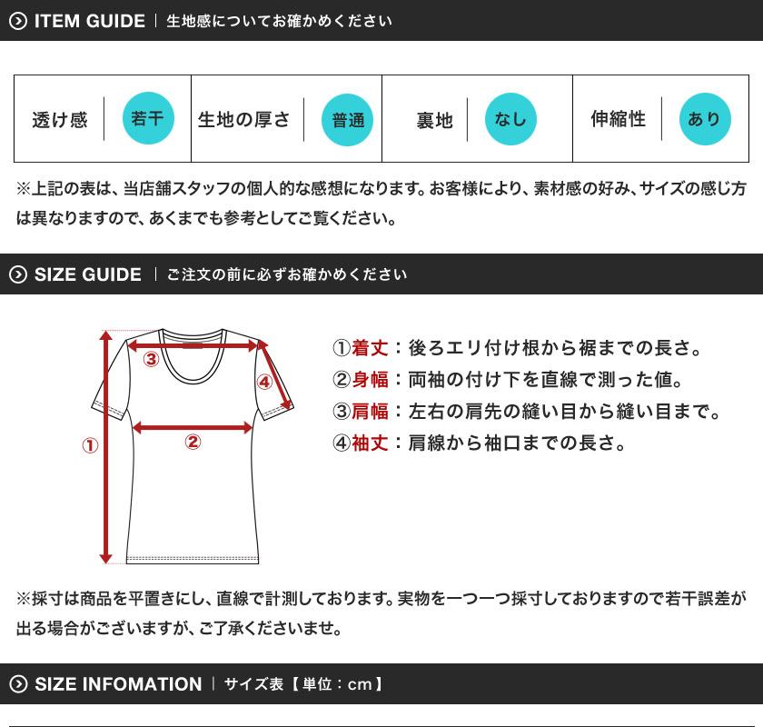 マルチボーダーTシャツ & 7分袖Tシャツ S/M/L/XL/ Tシャツ メンズ ボーダー カットソー おしゃれ かっこいい 夏服 ファッション